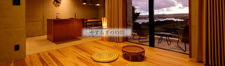 「海坐 沖縄」の画像検索結果
